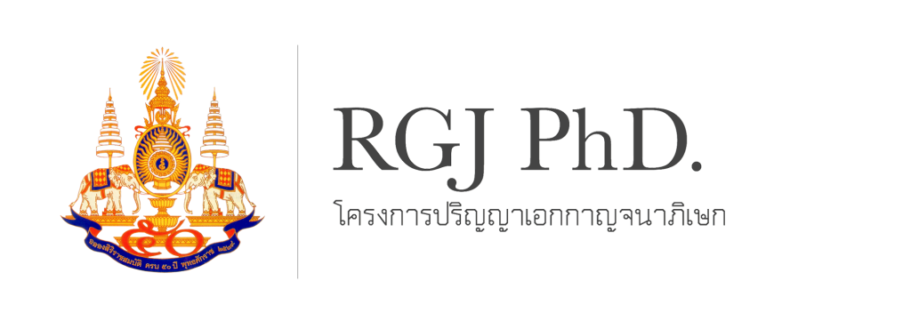 rgjsplash