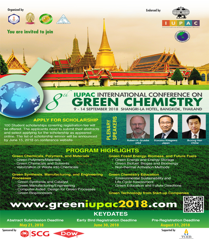 greeniupacp2018
